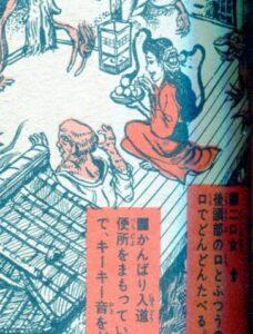 ぼくら6804特集1-1