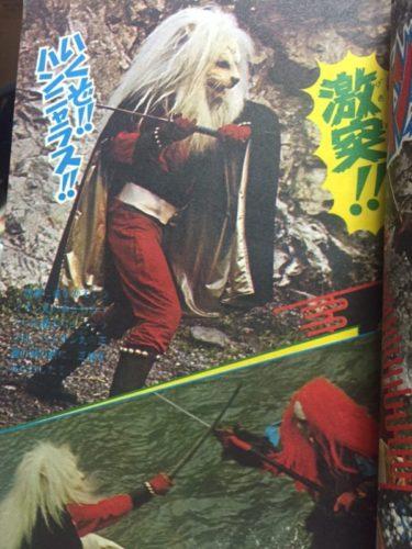 『冒険王』 (少年月刊誌)をひたすら語る /池田誠 3