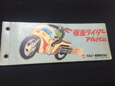 カルビーカードコレクターの世界 ~ 聖地キンキーズ/ 田中康隆 3