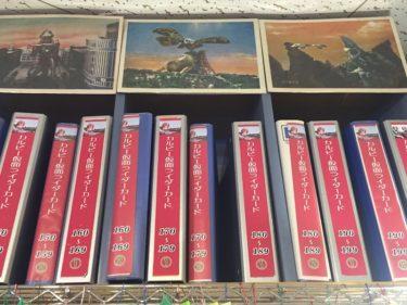 キンキーズ・田中康隆/ カード類(カルビー他)2