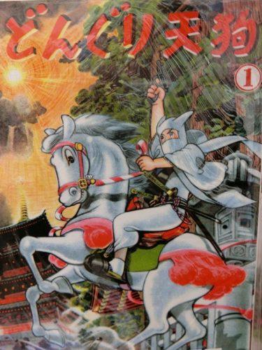 たかはしちこ(アップルBOXクリエート)/ マンガ復刻・同人誌 2