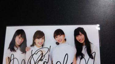 池田誠プロフィール / ももクロサイン入り生写真